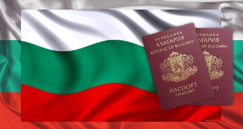 Паспортный контроль Болгария. Компания Днепр-Море.