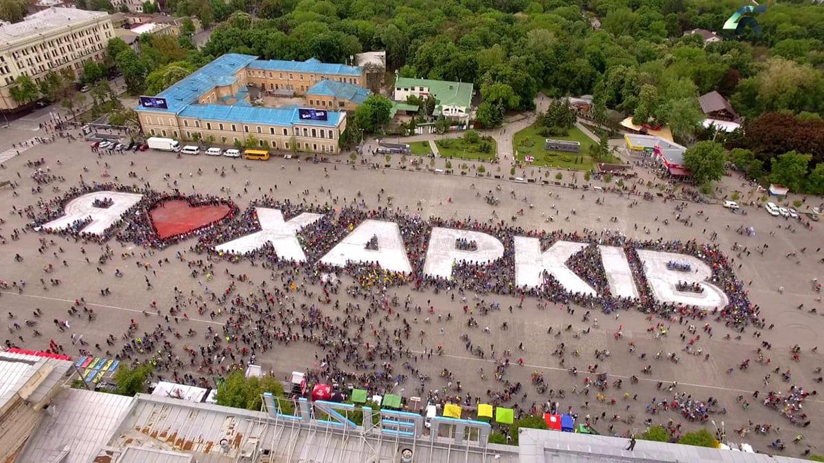 Цетральная площадь свободы г. Харьков - компания Днепр-Море