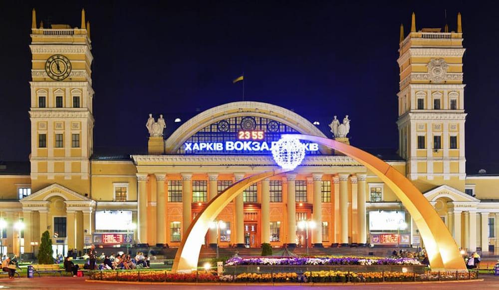 Автобусные перевозки в Харьков - компания Днепр-Море
