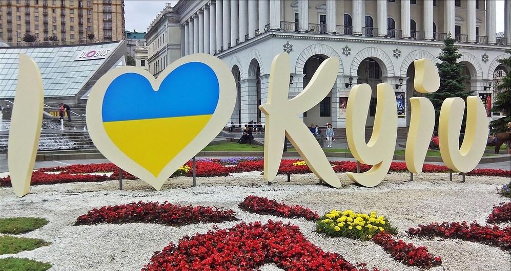 Поездки в Киев. Транспортная компания Днепр-Море
