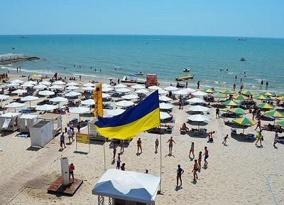 Снять жильё на Черном море. Железный Порт. Компания Днепр-Море.