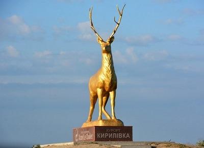 Снять жильё на Азовском море. Кирилловка. Каталог жилья компании Днепр-Море.