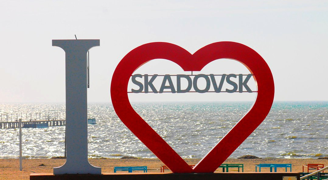 Микроавтобус в Скадовск - лучший выбор с компанией Днепр-Море.