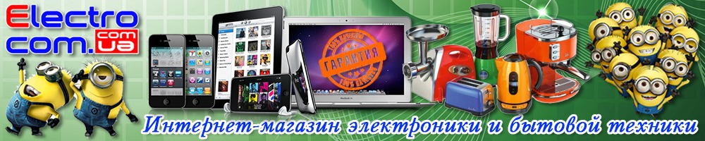 ElectroCom - интернет-магазин электроники и бытовой техники. Блоки питания для ноутбуков.