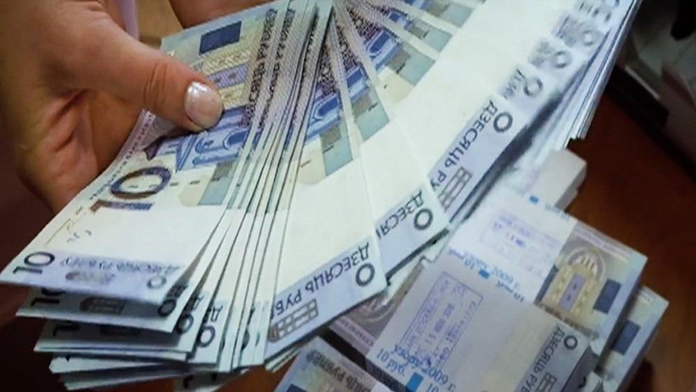 Деньги Республики Белорусь. Компания Днепр-Море.