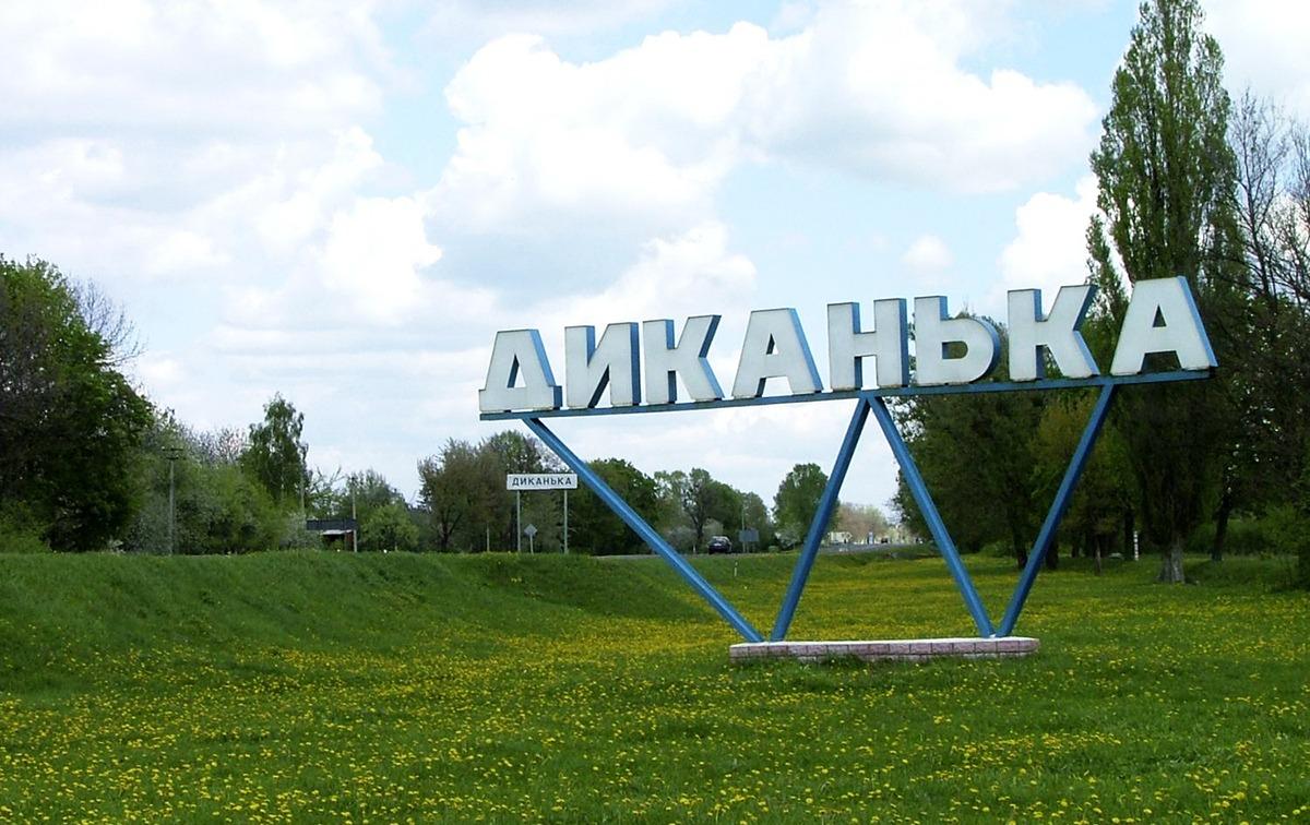 Экскурсия Полтава Диканька. Компания Днепр-Море.
