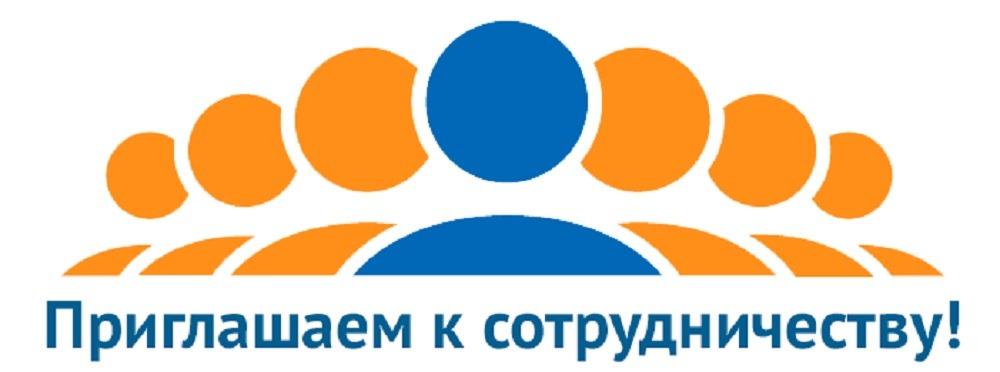Сотрудничество с компанией Днепр-Море