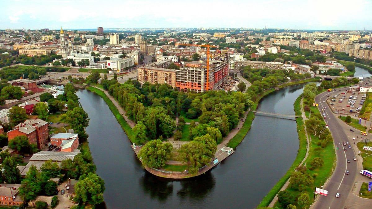 Поездки в Харьков - компания Днепр-Море