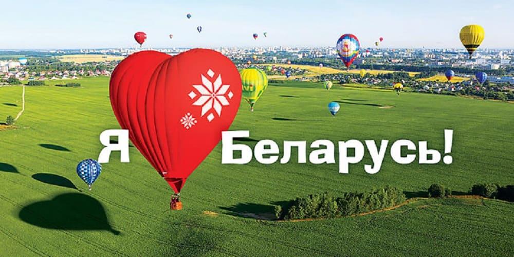 Экскурсионные туры по Беларуссии с компанией Днепр-Море