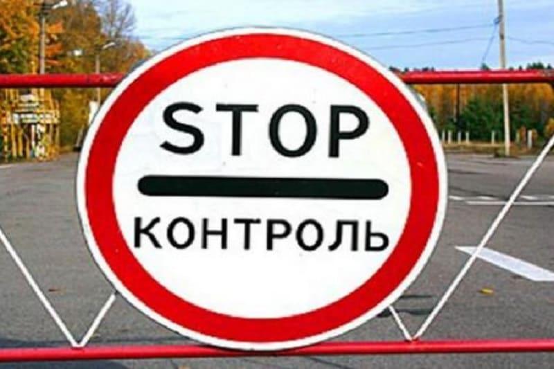 Перечень запрещенных предметов перевозимых через границу Грузии.