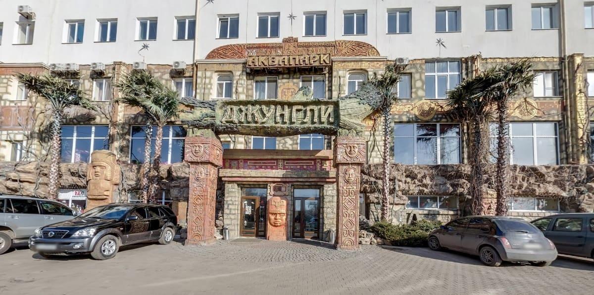 """Аквапарк """"Джуунгли"""" - поездки из Днепра. Компания Днепр-Море"""