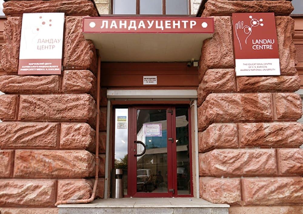 Экскурсия в музей Ландау из Днепра с компанией Днепр-Море