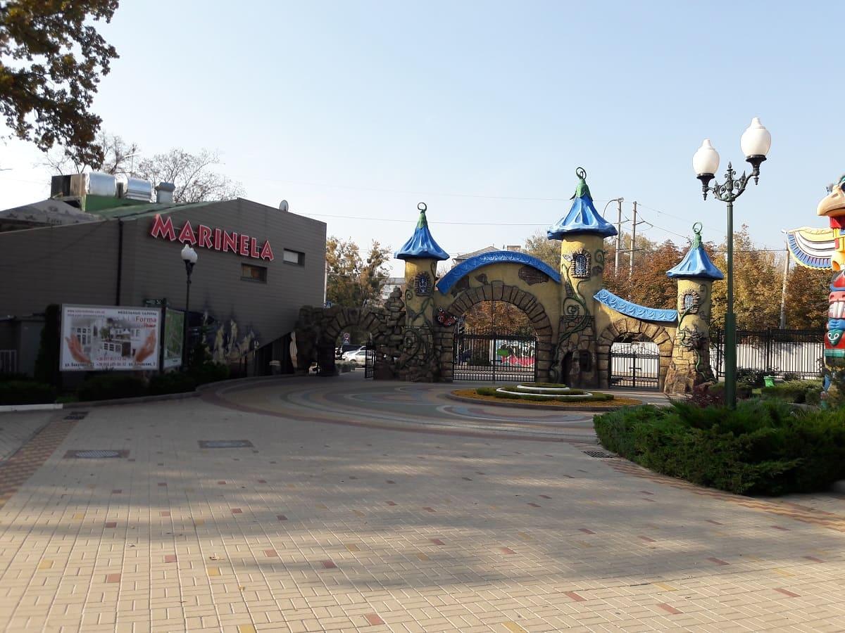 Экскурсия в парк Горького. Харьков. Компания Днепр-Море