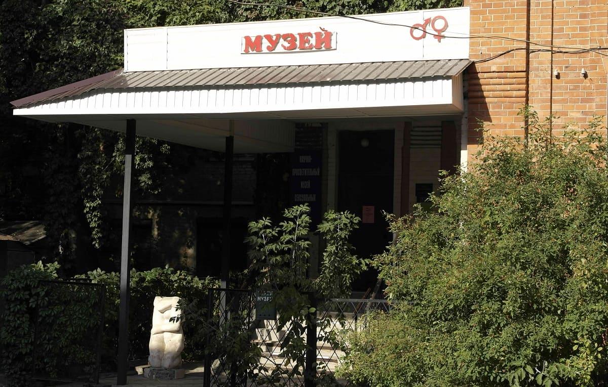Экскурсия в музей сексуальных культур мира из Днепра. Компания Днепр-Море