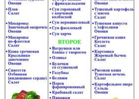 nova-yalta-21