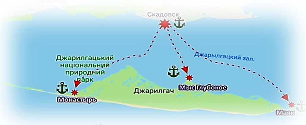 Остров Джарылгач. Днепр-Море