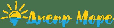 Днепр-Море