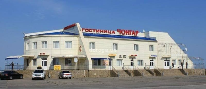 Регулярные рейсы из Чонгара по Украине