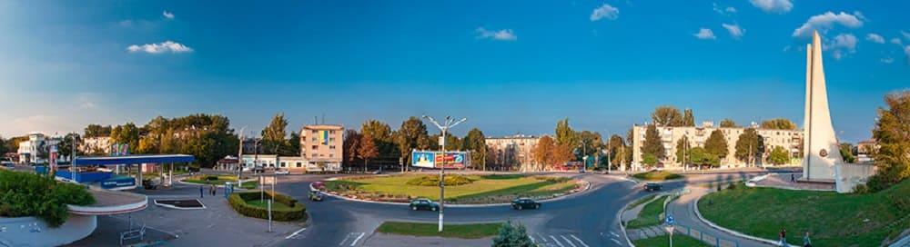 Регулярные рейсы из Каменского по Украине