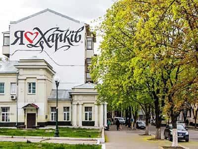 Регулярные рейсыДнепр - Харьков - ДнепрЗапорожье - Харьков - Запорожье