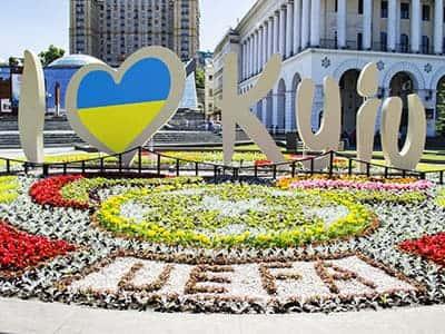 Регулярные рейсы<br>Днепр - Киев - Днепр<br>Запорожье - Киев - Запорожье