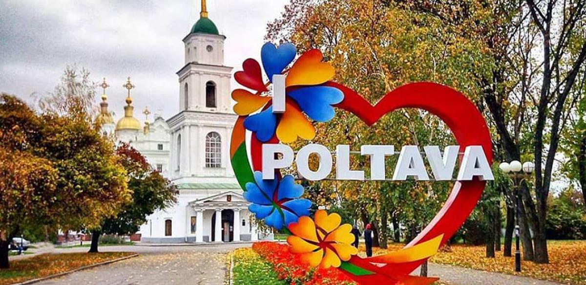 Регулярные рейсы из Полтавы по Украине - Днепр-Море