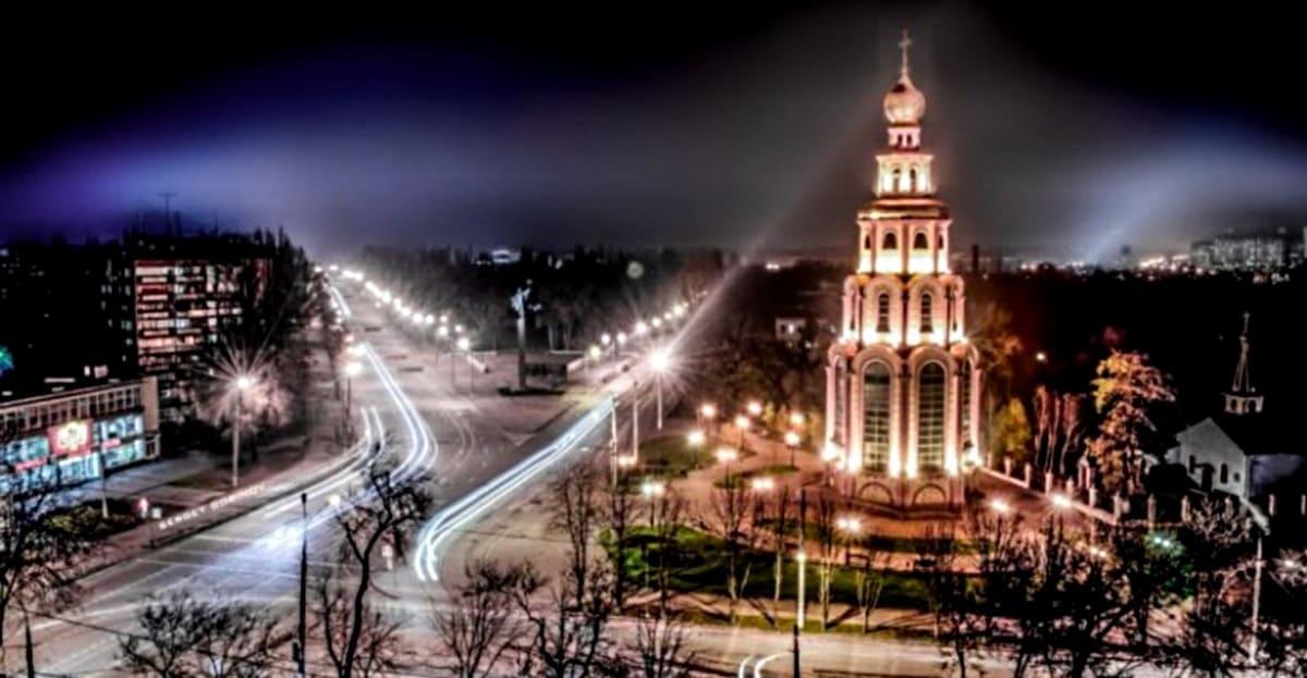 Рейс Кривой-Рог Адлер. Днепр-Море